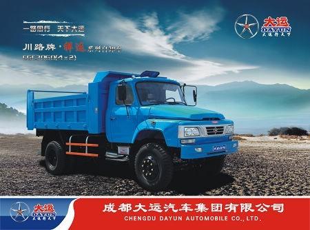 成都大运汽车集团有限公司收购原四川银河汽车