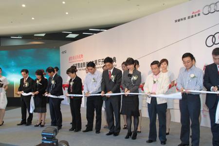 重庆最大的汽车展厅隆重开业――万家雅迪奥迪城市展厅