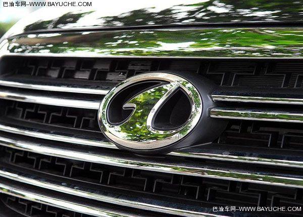 巴渝车网-重庆汽车门户网站奔腾b70其它与改装图库(26)奔腾高清图片