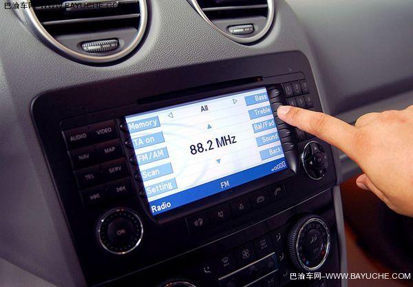 奔驰m级-ml350 动感型-中控方向盘 (16)奔驰m级中控方向高清图片