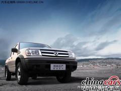 锐骐柴油皮卡 3.2四驱豪华型商家报价:万 - 万汽车品牌:郑州日高清图片